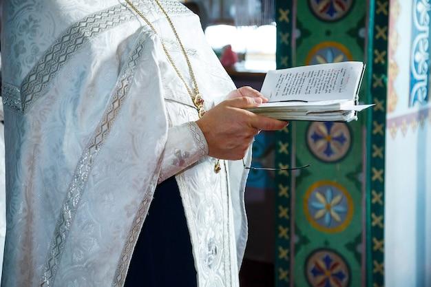 Religione ortodossa. mani del sacerdote sulla bibbia.