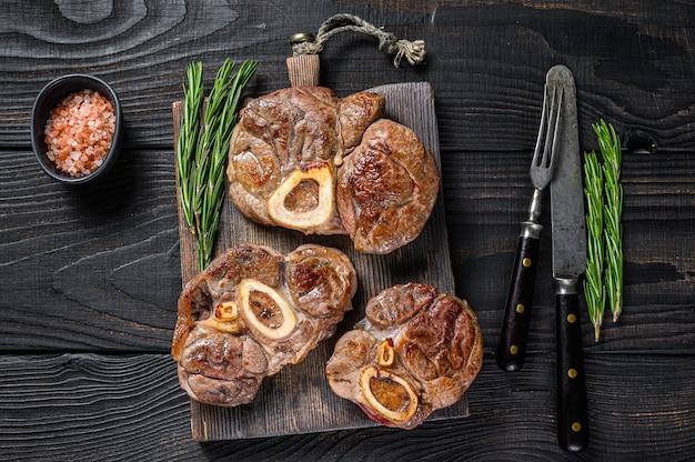 Osso buco bistecca di stinco di vitello cotto, ossobuco italiano