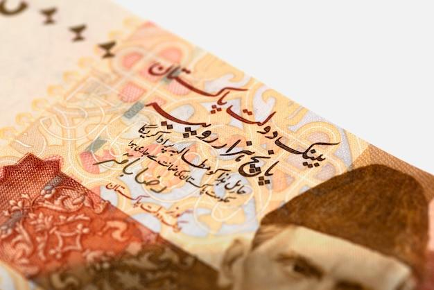 Rupie pakistane banconote pakistane 5000 rupie
