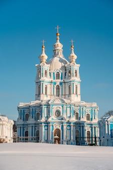 Vista panoramica da cartolina della cattedrale smolny in inverno, san pietroburgo