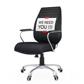 Foglio di carta con abbiamo bisogno di te messaggio su sedia da ufficio boss in pelle nera su sfondo biancol. rendering 3d.