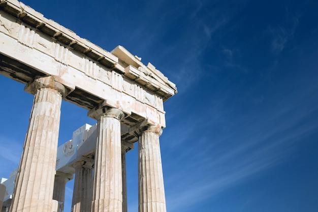 Partenone dell'acropoli di atene