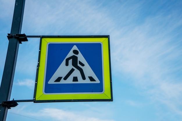 Attraversamento pedonale signon cielo blu. foto di alta qualità
