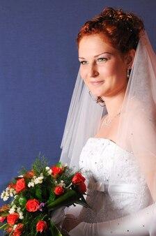Foto prima del matrimonio