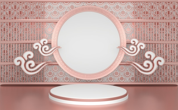 Podio rosa giapponese minimal geometrica .3d rendering