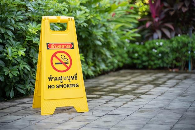 Si prega di smettere di fumare concetto nessun segno di fumare nella caffetteria andare zona fumatori