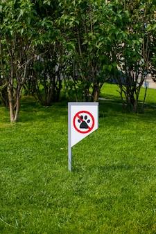 Segno di divieto che non puoi camminare con un cane. non sono ammessi animali