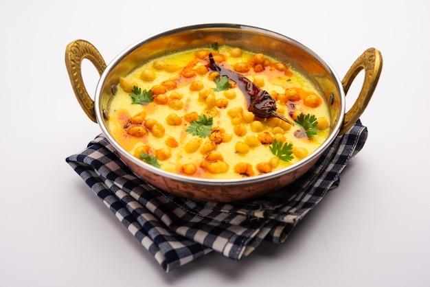Stile punjabi dahi boondi kadhi o kadi o curry