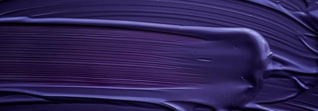 Sfondo texture crema viola, prodotto cosmetico e sfondo per il trucco per il marchio di bellezza di lusso, design di banner per le vacanze, arte astratta della parete o pennellate artistiche.