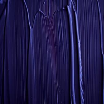 Sfondo di texture crema viola prodotto cosmetico e sfondo per il trucco per il design di banner per le vacanze di marca di bellezza di lusso arte astratta della parete o pennellate di vernice artistica