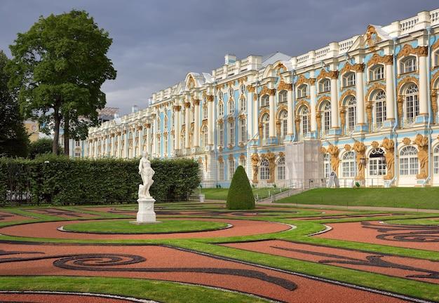 Pushkin san pietroburgo russia09032020 parterre del palazzo di caterina