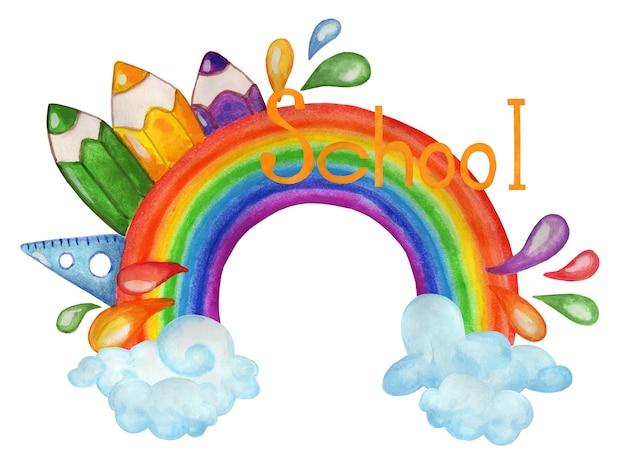Arcobaleno con matite di nuvole su di esso e illustrazione dei bambini della scuola di iscrizione isolata