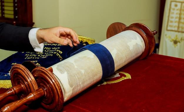 Leggere la torah ebraica al bar mitzvah leggere il bar mitzvah torah
