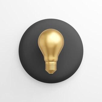 Icona della lampadina oro realistica, un pulsante nero rotondo. rendering 3d.