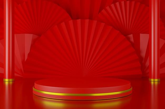 Palco del podio rotondo rosso con sfondo di stile cinese di fan di arte di carta, rendering 3d.