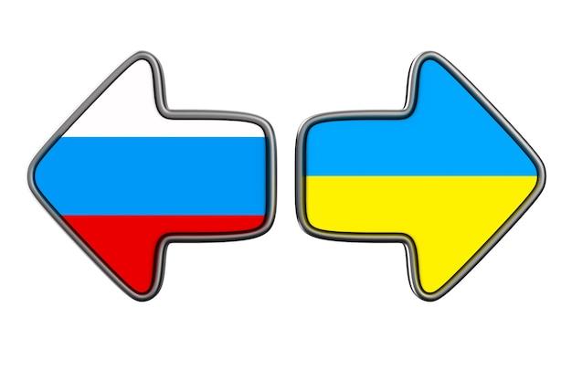 Relazioni tra russia e ucraina su uno spazio bianco. illustrazione 3d isolata