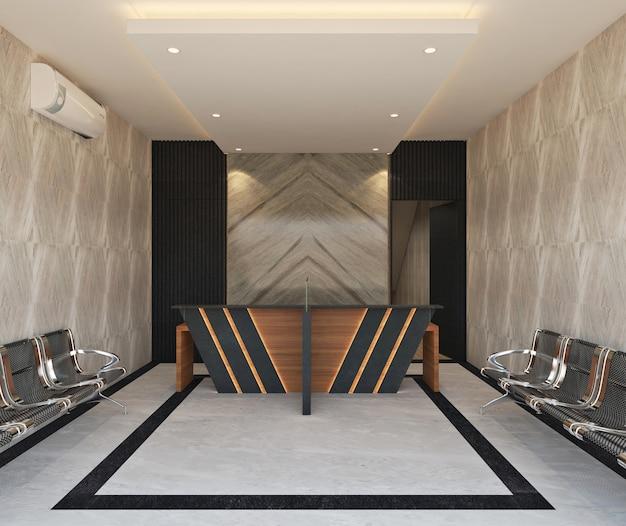 Area reseptionist di ufficio moderno
