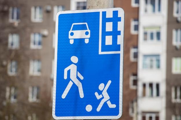 Rettangolo blu del segnale stradale con le siluette della gente. zona pedonale. foto di alta qualità