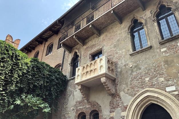 Il romantico balcone di romeo e giulietta