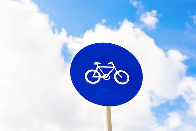 Segno rotondo della pista ciclabile contro un cielo blu
