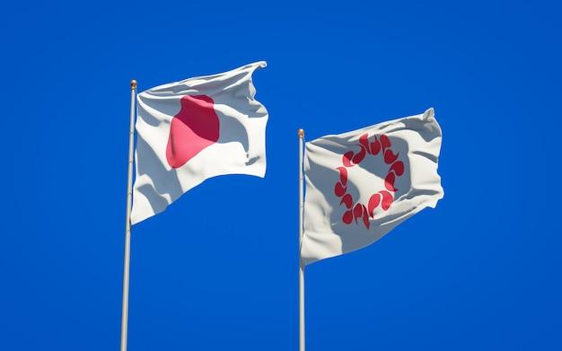 Prefettura di saitama e bandiere del giappone. grafica 3d