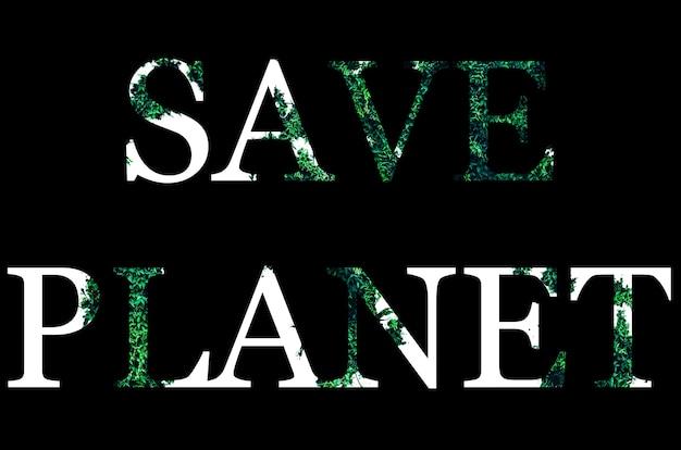 Salva il segno della natura dall'erba verde. tendenze ecologiche. protezione dell'ambiente di piante e alberi. isolato su sfondo nero.