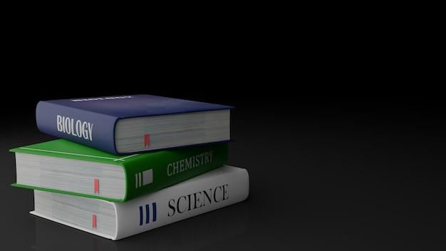 Libri di scuola, di nuovo alla rappresentazione di concetto 3d della scuola