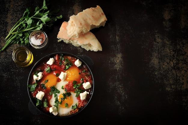 Shakshuka in padella piatto nazionale israeliano cucina mediorientale
