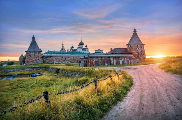 Monastero di solovetsky sulle isole solovetsky