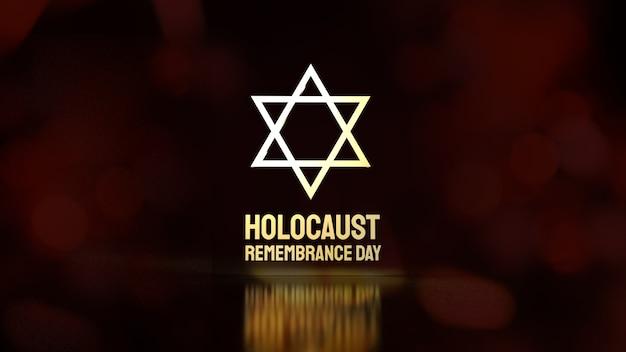 La stella di david per il giorno della memoria dell'olocausto