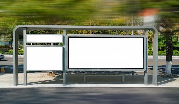 Scatola della lampada della pubblicità della cabina in attesa della stazione