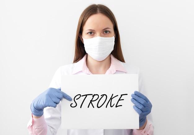 Parola di tratto, iscrizione. attacco di cuore, malattia, assistenza sanitaria