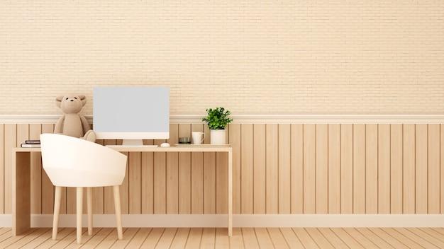 Sala studio o posto di lavoro e pareti in legno decorano in camera da letto
