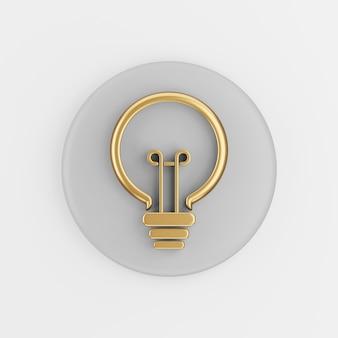 Icona di contorno lineare della lampadina stilizzata dell'oro. pulsante chiave tondo grigio rendering 3d, elemento dell'interfaccia utente ux.