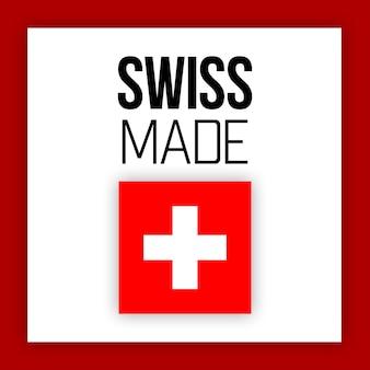 Etichetta o logo swiss made, illustrazione con bandiera nazionale