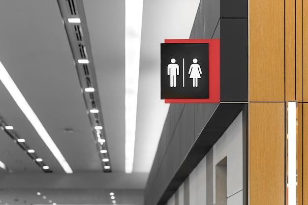 Simbolo di un bagno pubblico