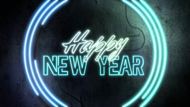 Testo felice anno nuovo e cerchi al neon sulla parete, sfondo astratto. illustrazione 3d in stile club dinamico elegante e di lusso