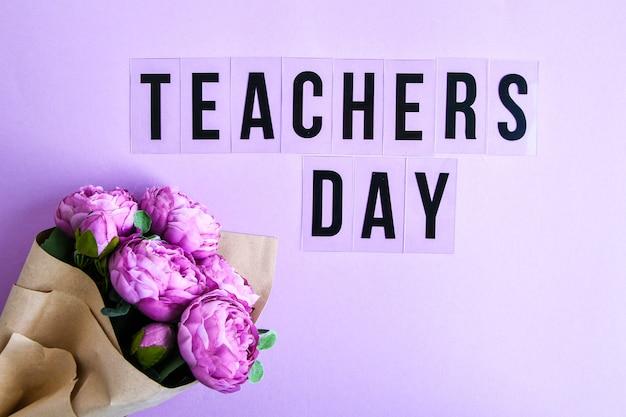 Testo giornata degli insegnanti