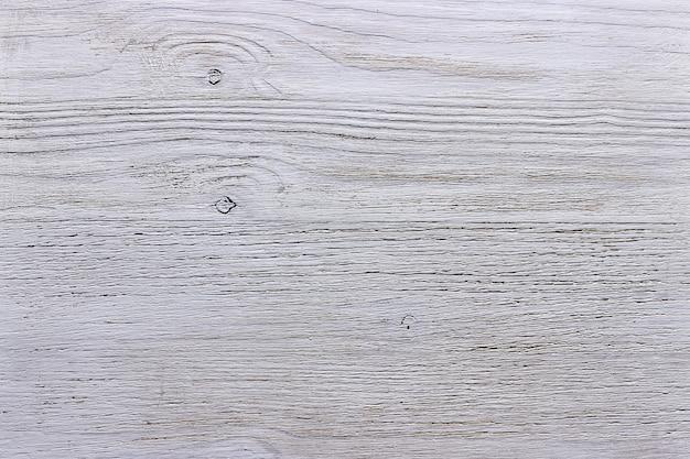La trama del vecchio legno dipinto con vernice bianca