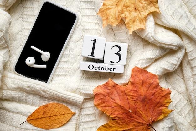 Tredicesimo giorno del mese di autunno del calendario ottobre