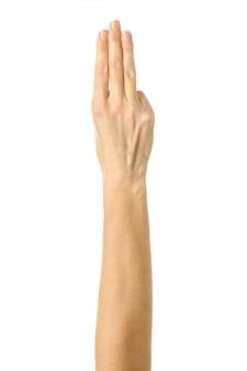 Tre dita incrociate
