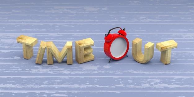 Time out word con orologio su sfondo di legno. rendering 3d