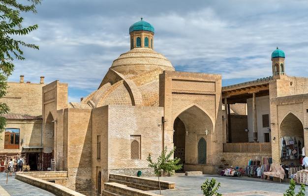 Toki sarrafon trading dome a bukhara, uzbekistan. asia centrale