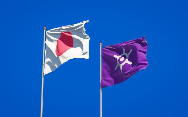 Prefettura di tokyo e bandiere del giappone. grafica 3d