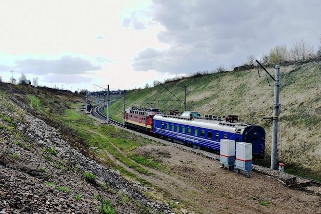 Viaggi in treno in treno