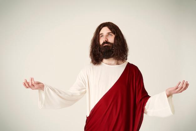 Confida in dio e anche in me