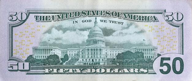 Campidoglio degli stati uniti su una banconota da 50 dollari