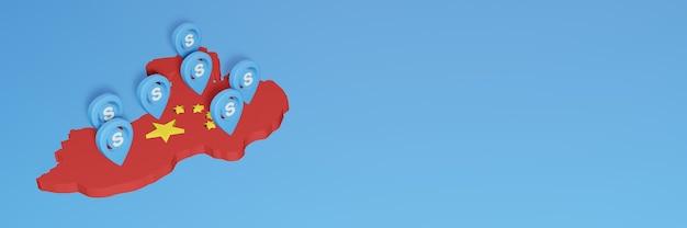 L'uso di skype in cina per le esigenze dei social media tv e lo sfondo del sito web coprono uno spazio vuoto