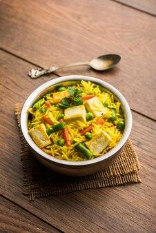 Paneer biryani vegetariano o panir pulav, popolare cibo indiano