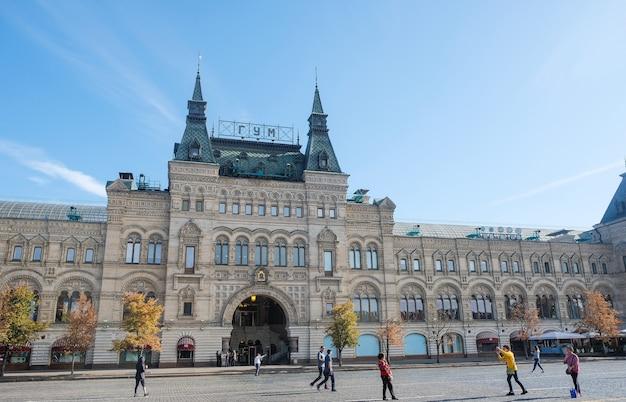 Vista dalla piazza rossa all'ingresso dell'edificio del grande magazzino principale gum